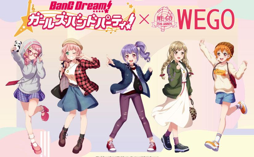 バンドリ×WEGOコラボ第三弾発売開始 & Ani-Artシャツ第二弾