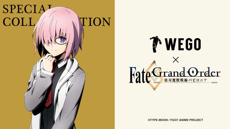 大人気TVアニメ「Fate/Grand Order -絶対魔獣戦線バビロニア-」とWEGOがコラボレーション!